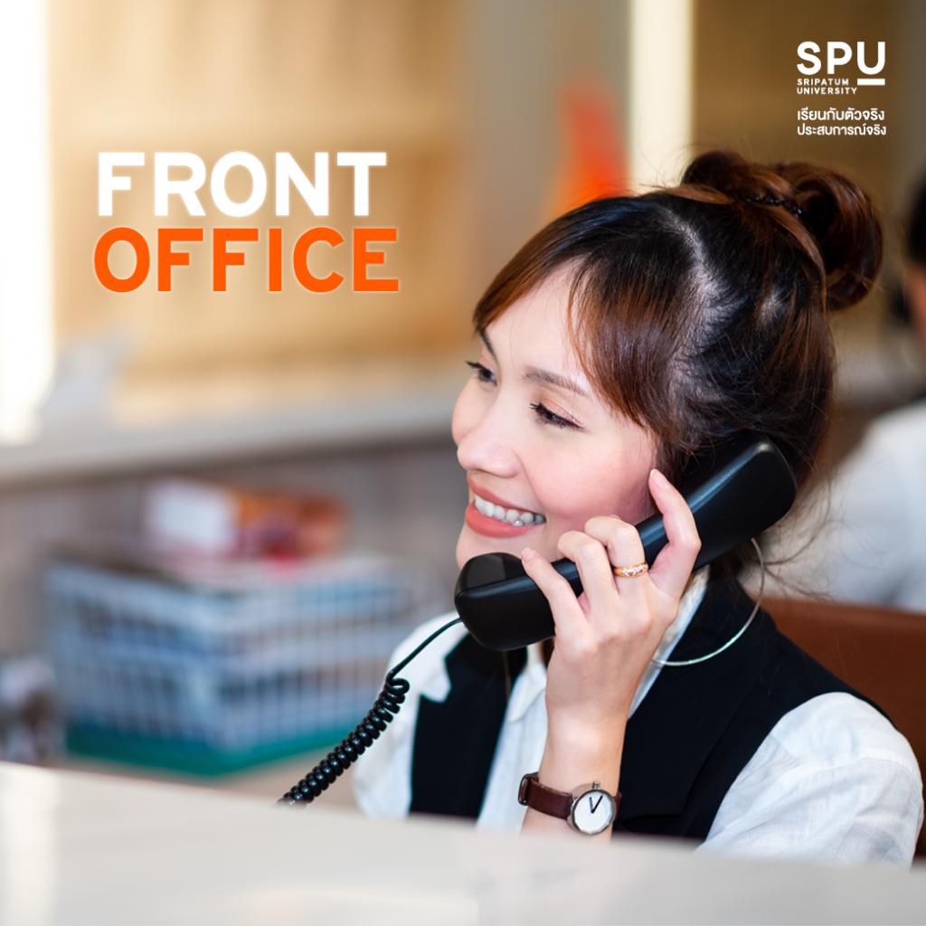 วิทยาลัยการท่องเที่ยวและการบริการ SPU