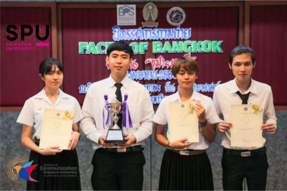 "Students of Communication Arts Received the Awards from ""16th. Faces of Bangkok Photography Contest"""