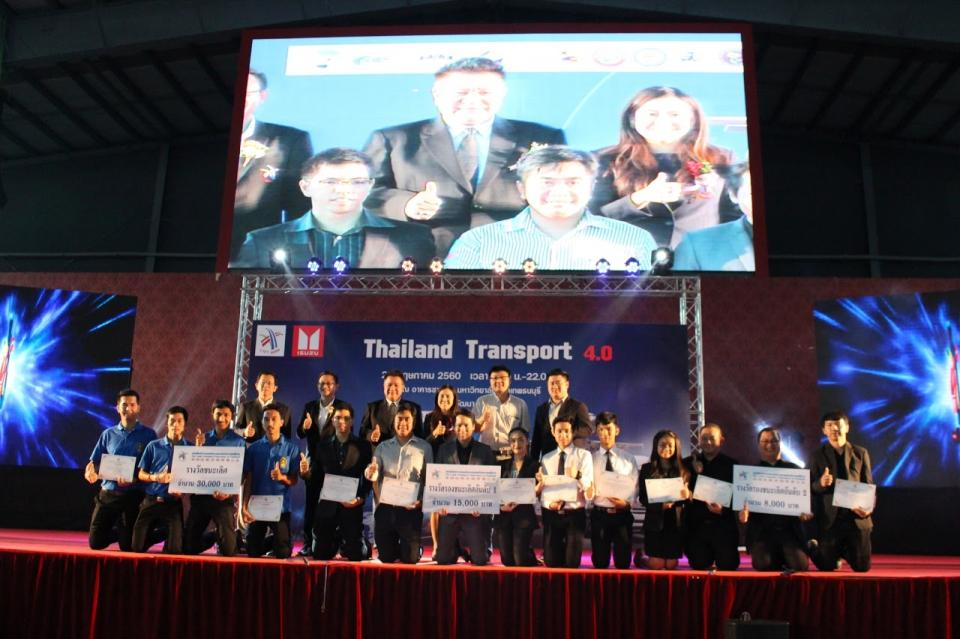 "Students of Logistics and Supply Chian Received the Awards from ""Smart Logistics"" Competition"