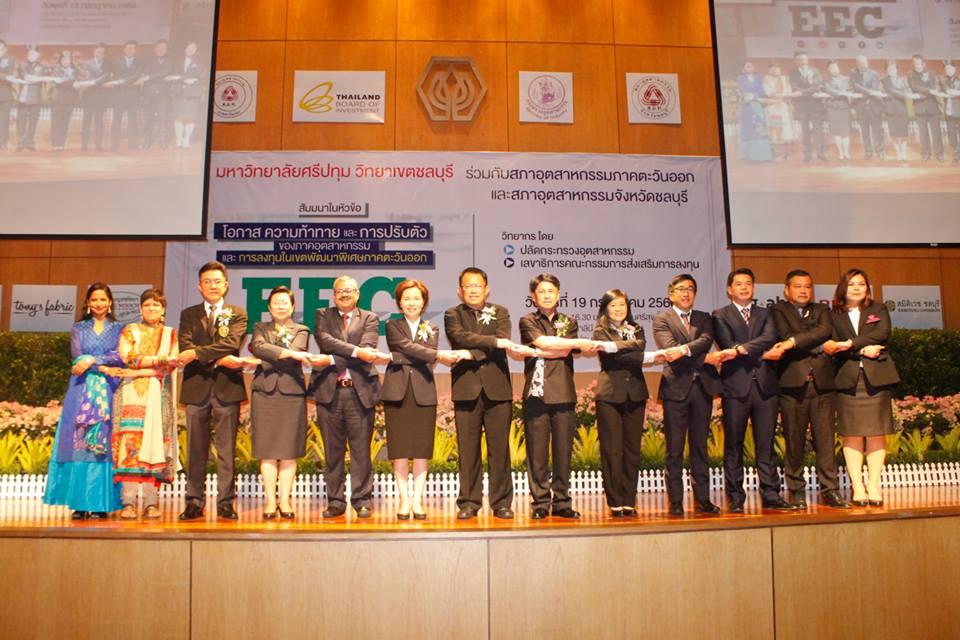SPU celebrated the 30th Anniversary of the Establishment of Chonburi Campus